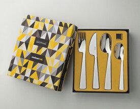 sambonetConca チルドレンズカトラリーセットフォーク ナイフ スプーンジオ・ポンティの秀逸なデザインキッチン用品イタリアの老舗カトラリーブランド サンボネギフト プレゼント