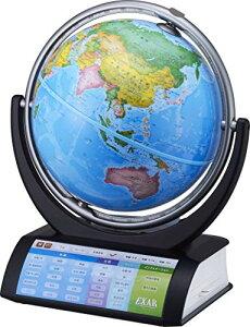 しゃべる地球儀 パーフェクトグローブ エクサー PG-EA18