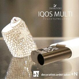 アイコス3マルチ スワロフスキー 純正マルチキャップ 全12色 最新iQOS3MALTI iqos 正規品キャップにスワロフスキーデコがキラキラ 送料無料でプレゼントにもオススメです
