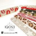 お買い物マラソン開催中!!お得なクーポン配布中!! アイコス3 スワロフスキー 純正ドアカバー 全12色 最新iQOS3 iqos3 iqos IQOS3 DUO …