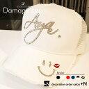 ダメージキャップ スワロフスキー 帽子デコ 選べるカラー キャップデコ フロント名前入りデザイン プレゼント