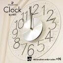 掛け時計 オフィス インテリア プレゼント スワロフスキーモノトーン壁掛け時計