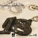 スワロフスキー キラキラ キーホルダー バックチャーム 選べるカラー 選べるナンバー2桁 ナンバーキーホルダー