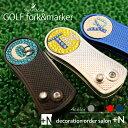 父の日にもオススメ!!!折りたたみ グリーンフォーク ゴルフマーカー付き ゴルフ用品 プレゼントにもおススメの1つで2役のグリーンフォ…