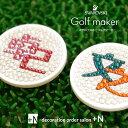 スワロフスキーゴルフマーカーの漢字デザイン チップタイプはプレゼントにもオススメ