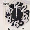 掛け時計 立体文字で見やすい 豪華 オフィス インテリア プレゼント スワロフスキーモノトーン壁掛け時計