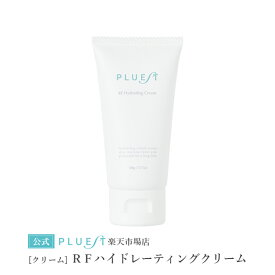 【PLUESTプルエスト公式】RF Hydrating Cream RFハイドレーティングクリーム 正規品 ※ブランドブック付き クリーム 保湿 ハリ 毛穴