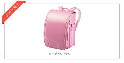 キッズアミ・フラットキューブランドセル【A4クリアファイル対応】
