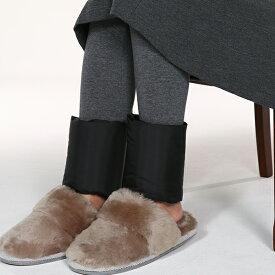 【あったか羽毛足首ウォーマー】(黒通常タイプ)足の冷え防止。就寝時の冷たい足を温めてぐっすり睡眠。冷え、むくみに、締めつけなしで優しくぽかぽか。コンパクトで持ち運びも便利。※お買い上げ3000円(税込)以上で送料無料
