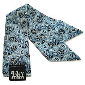 冷却 クールスカーフ 首ひんやりタオル 【デザインI】Baby Blue Paisley柄 アメリカ製 暑さ対策 クールタオル 繰り返し使える【定形外送料無料】