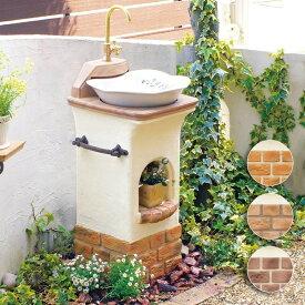 立水栓セット おしゃれ スタンドウォッシュ リリー 2口 蛇口 補助蛇口付 ディーズガーデン 手洗い場 外 水道 外水栓 ガーデンパン