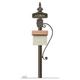 機能門柱 ポスト 表札 シャルルポール 14Cセット郵便ポスト ポーチ スタッコ 鋳物表札 インターホンカバー ディーズガーデン