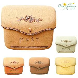 ポスト 壁掛け 壁付け おしゃれ かわいい テラコッタ風 陶器風 大型 郵便ポスト FRP製 ポーチ ディーズガーデン