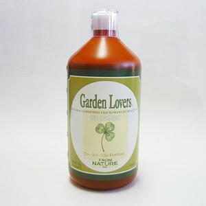 有機肥料 ガーデンラバーズ 液肥 500ml