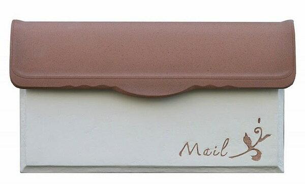 【郵便ポスト】スタッコ-U 郵便受け 埋め込みポスト ダイヤル錠付き おしゃれなディーズガーデンPost Mailbox 送料無料