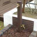 立水栓 ウォータースタンド+蛇口2コ付 送料無料