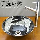利休信楽焼の手洗い鉢・洗面ボウル