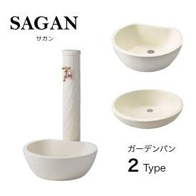 立水栓 サガン ガーデンパン+蛇口セット 外水栓 トーシン TOSHIN 送料無料