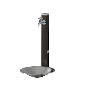 立水栓セット 水栓柱 ガーデンパン おしゃれなハンドル蛇口付 スプレスタンド 手洗い場 外水栓 水道 外 水受け 排水パン