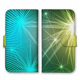 スマホケース 全機種対応 アンドロイド ケース 手帳型 地球 宇宙 星 STAR 光 芸術 デザイン アート オーロラ 幻想的 模様 ミラーボール 個性的 奇抜 緑 青 白 グリーン ブルー Xperia 10 III Google Pixel 4a アクオスセンス4 カバー