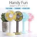ミニ扇風機 携帯扇風機 充電 かわいい 静音 充電式 usb 手持ち 扇風機 卓上 携帯 便利 おしゃれ ハンディファン 動物 …