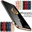 iphone xr ケース おしゃれ iPhone8 ケース リング付き iphone xs ケース iphone xs max ケース iPhone7ケース iphoneケースiphone8 ケース iPhone8plus ケース iPhone7 Plus ケース 携帯カバー スマホケース アイフォンxr アイフォン8 アイフォン7 バンカーリング