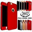 iPhone8 ケース iphone7ケース iPhone X ケース 360度フルカバー iphone8plus ケース iphoneケース iPhone7 plus ケー…