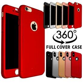 iphone11 ケース リング iphone8 ケースiphone xr pro ケース iphone 11 pro max iphoneケース iPhoneケース スマホケース 全機種対応 iphone xs max XR ケース 全面保護 360度フルカバー iphone x 8 plus 6spus スマホカバー 強化ガラス フィルム アイフォン11 8 おしゃれ