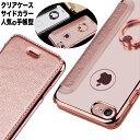 iphone11 ケース クリア iphone11 pro ケース iphone xr ケース リング付 iphone8 ケ...