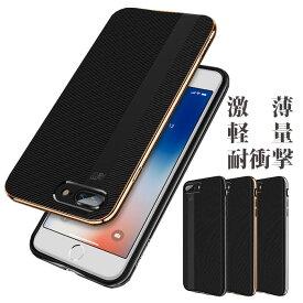 iphone8 ケース 超軽量・衝撃吸収 iphone7ケース iphoneX 耐衝撃 iphone7 ケース バンパー iphone8 plus ケース tpu iphone7plus アイフォン8 カバー バンパー iphone 8plus アイフォン8プラス 2層構造 フルカバー スマホケース
