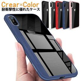 iPhone x ケース iphone8ケース iphone7sケース iphone7ケース 超軽量・衝撃吸収 耐衝撃 iphone8 iphone7s iphone7 ケース iphone7 ケース tpu アイフォン8 アイフォン7 カバー アイフォン7s カバー フルカバー スマホケース