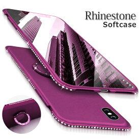 iphone11 ケース リング iphone8 ケース iphone 11 pro max iphone xr ケース iphone7ケース リング付 かわいい iphoneケース iphone x iphone11pro iphone8ケース xs max ケース ラインストーン カバー ソフト シリコン おしゃれ キラキラ バンカーリング 携帯ケース