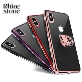 【後レビューで強化ガラスフィルム付】iphone se ケース ラインストーン iPhoneX ケース iPhone8 ケース iPhone7ケース リング付き iphone8 plus iphone7 plus ケース スマホ アイフォン7 プラス ソフト シリコン おしゃれ かわいい キラキラ iphone ケース