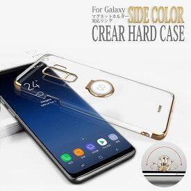Galaxy S9 ケース Galaxy S9 plus ケース Galaxy S8 ケース リング付き クリア ケース ラインストーン スタンド スマホケース バンパー クリア アイフォン カバー