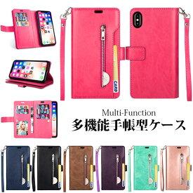 iphone11 ケース 手帳 iphone se ケース iphone8 ケース 手帳型 pro iphoneケース iphone7ケース iphone xr xs 手帳 iphone11pro max カード 耐衝撃 スマホケース かわいい おしゃれ カード収納 背面 ストラップ iphone8plus iphone7 plus アイフォン11 韓国 カバー シンプル