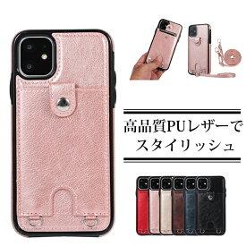 iPhone11 ケース スマホケース iPhone8 ケース おしゃれ iphonexr カバー iphone 11 PRO max ケース スマホケース 全機種対応 iphone8 iphoneケース iphone7ケース iphone x xs ケース iphone8plus ケース iphone7plus カード収納 背面ポケット ネックストラップ付き カバー