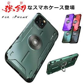 iphone11 ケース iphone12 ケース iphone12 pro iphone12 pro Max iphone12mini iphone11 pro ケース iphone11 pro max カバー iphone xr ケース iphone11 pro max ケース iphone x xs max ケース スマホケース スマホリング 全機種対応 全面保護 耐衝撃 タフ クッション