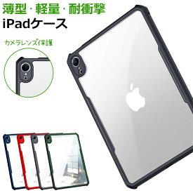【薄くて軽い】iPadPro 10.5 カバー ケース 9.7 iPadPro 12.9 11 iPad 2017 2018 ipad air2 ipad air ipadmini4 ipadmini ipad2財布型 ブック型 オートスリープ機能付き 手帳型 軽量 iPad オートスリープ スタンド アイパッドケース iPadケース iPadカバー