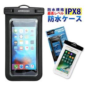 iPhone7 防水ケース iphone7 plus iPhone6 ケース iPhone6 plusカバー クリア スマホケース スマホーカバー 携帯カバー アイフォン6 アイフォン7 スリム シンプル 軽量 アイホン7 ケース カバー 薄い おしゃれ