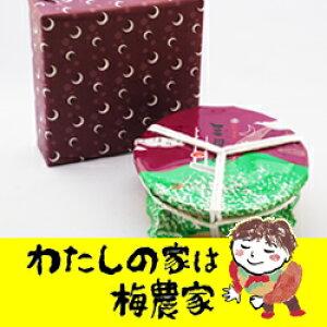 三日月梅 500g入自宅用[ぷらむ工房 岩本食品]