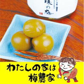 珠の梅[ぷらむ工房 岩本食品]