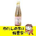 紀州初恋梅酒[ぷらむ工房 岩本食品]