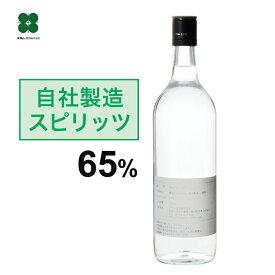 高濃度アルコール 除菌【プラムスピリッツ アルコール65%】 720ml 高アルコール 消毒 お酒 お1人様6本まで 果実酒の漬け込みにも使えます
