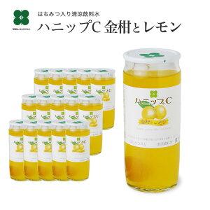 【ハニップC きんかんとレモン】 はちみつ入清涼飲料水 果実入りドリンク 200g×15本