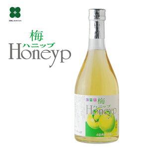 紀州産青梅果汁使用【希釈用梅ドリンク 梅ハニップ】 590g 和歌山 梅ジュース
