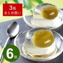 【まるごと梅の実入りゼリー】 90g 6個入り×3箱