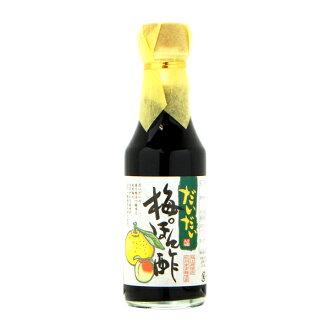 酸橙梅树橙醋200ml