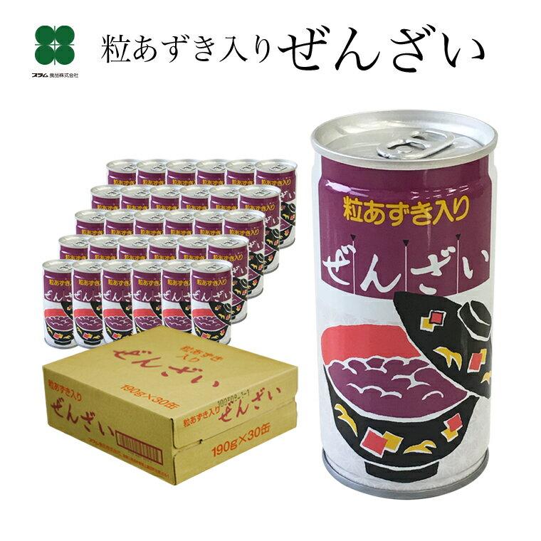 ぜんざい(おしるこ)190g×30本【おしるこ 缶】