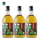 梅酒【本場紀州梅酒】720ml×3本 紀州南高梅の梅酒 あす楽 ギフト プレゼント