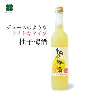 【柚子梅酒】500ml